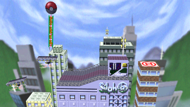 saffron_city_ssb