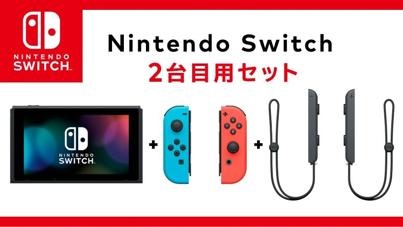 No Current Plans To Sell Nintendo Switch Units Without Docks In The Americas NintendoSays
